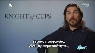 Ο Christian Bale και η Natalie Portman μιλούν στον Θοδωρή Κουτσογιαννόπουλο /