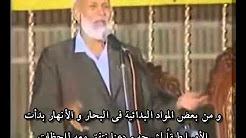 أحمد ديدات ونظرية التطور