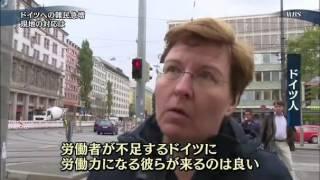 Japan News - Germany's refugee crisis 20150907