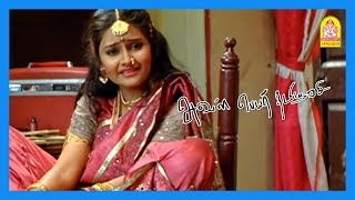 Aval Peyar Tamilarasi | Ethanaiyo Ethanaiyo Kadhaoi Song | jai Meets Nandhagi