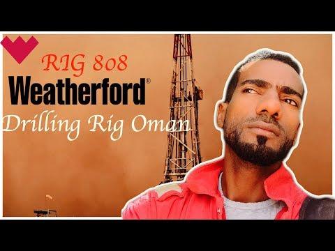 drilling rig Waetherford Oman4k