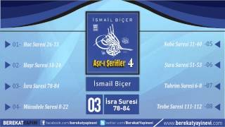 İsmail Biçer - İsra Suresi 78/84