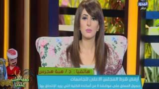 بالفيديو.. القومي لشئون الإعاقة يهاجم المجلس الأعلى للجامعات