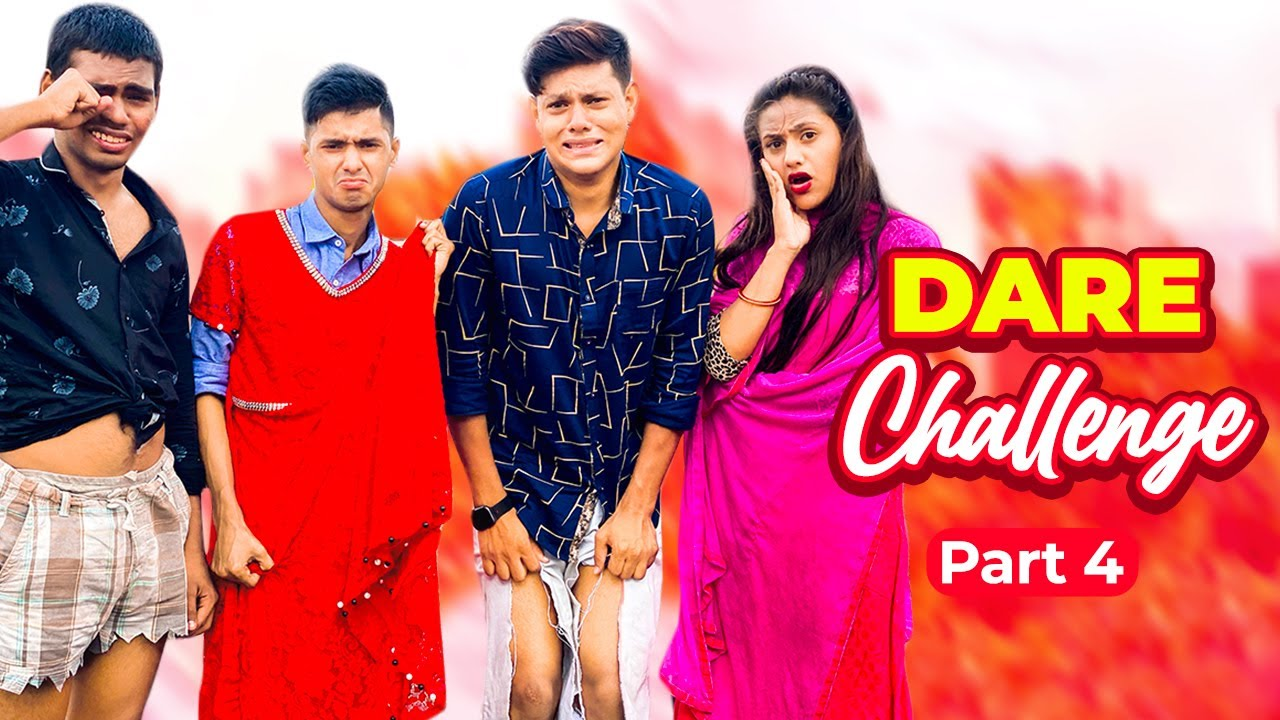 রাকিব এর সাথে এ কি হল ? | Dare Challenge With Brother And Sister Part 4 | Rakib Hossain