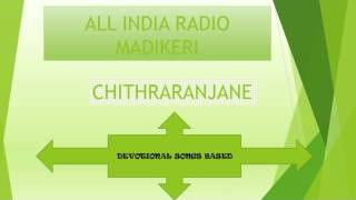 CHITHRARANJANE EPISODE NO. 26--DEVOTIONAL BASED FILM SONGS