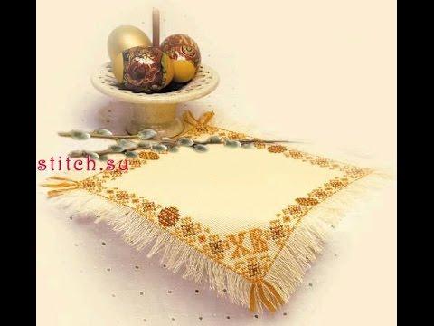 Пасхальная салфетка. вышивка крестом