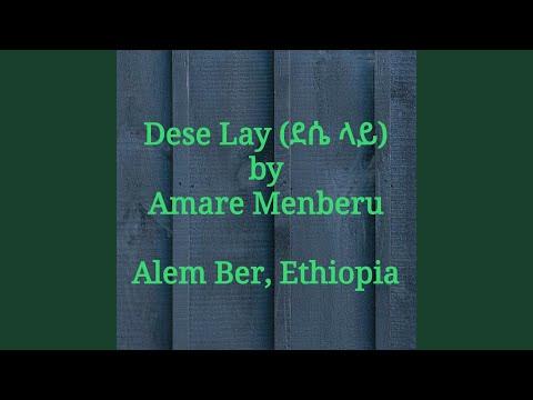 Dese Lay