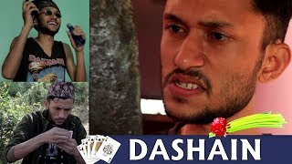 TYPES OF PEOPLE DURING DASHAIN || Comedy Video || Dashain Special || HahahaTV Nepal