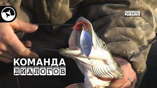 Щука на кружки Рыбалка в Казахстане Новые Диалоги