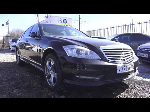 Mercedes-Benz S-Class W221. Start Up, Engine, and In Depth Tour.