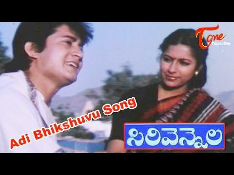 Sirivennela - Aadi Bhikshuvu - Telugu Song - TeluguOne