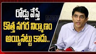 AP Finance Minister Buggana Rajendranath Comments Over AP Capital Amaravati Construction |ABN Telugu