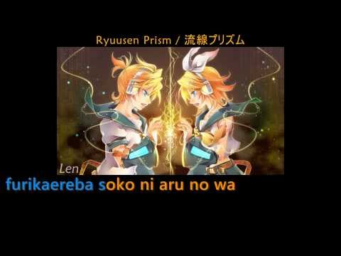【Karaoke】Ryuusen Prism【on vocal】Giga
