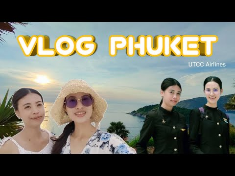 Vlog 1 Let's go Phuket อยู่ๆก็ไป!!  | IamFasai