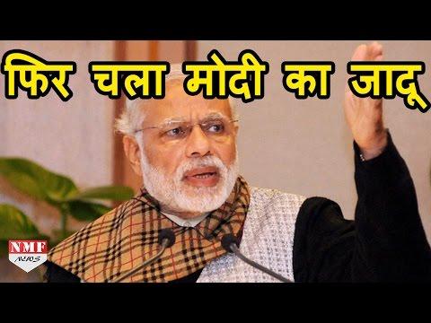 Time के Readers पर चला Modi का जादू, Person of the year 2016 के poll में सबसे आगे