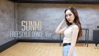 Special Video 선미 SUNMI 39 가시나 39 막춤 Freestyle Dance Ver