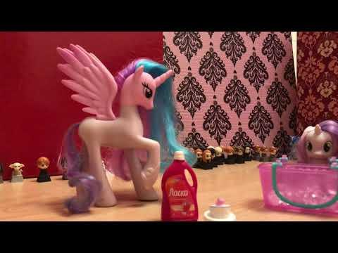 Как играют пони