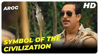 AROG Cem Yılmaz Turkish Comedy Film | Arif bring civilization to AROG! ( English Subtitles)