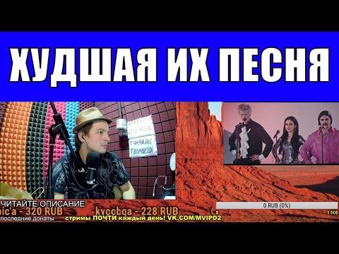 СМОТРИМ: Little Big - Uno - Russia 🇷🇺 - Official Music Video - Eurovision 2020