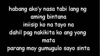 Akin ka na lang with lyrics