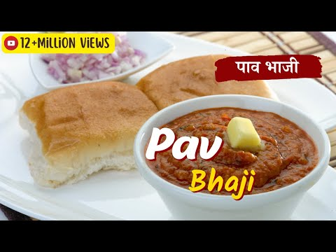 Pav bhaji by master chef sanjeev kapoor youtube pav bhaji by master chef sanjeev kapoor forumfinder Image collections