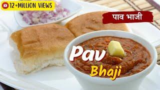 Pav Bhaji By Master Chef Sanjeev Kapoor
