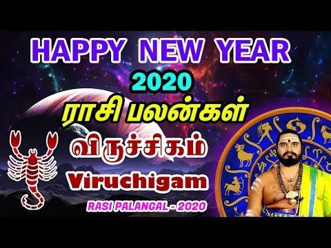 Tamil New Year 2020.Repeat New Year Rasi Palan 2020 Viruchigam In Tamil