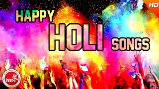 Holi Songs Special Best Evergreen Holi Songs Nepali Best Holi Songs Collection
