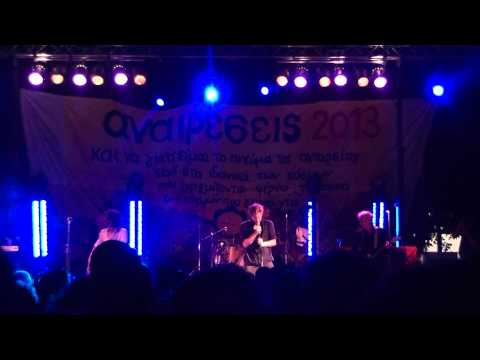 Gang of Four (Live @ Athens - 07.06.2013)