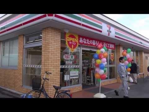 3月1日オープン!セブンイレブン不動西町店
