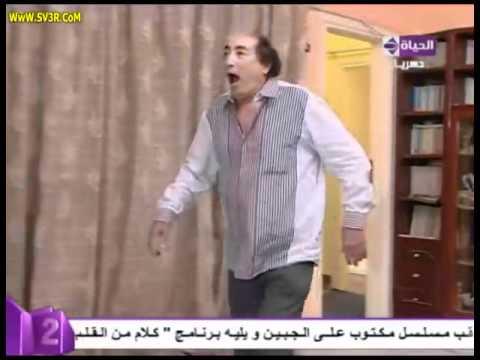 (Maktoub 3ala Algebien) Series Ep 12 / مسلسل (مكتوب على الجبين) الحلقة 12