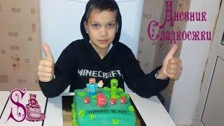 Торт Майнкрафт. Cake Minecraft.