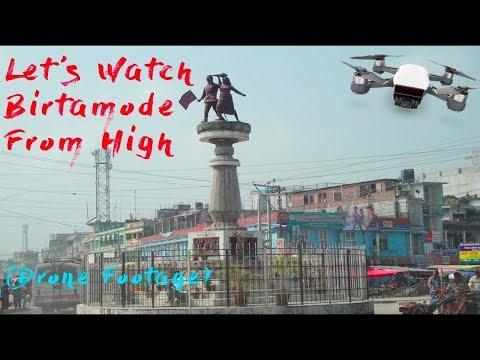 BIRTAMODE, Jhapa Drone Footage [Nepal]