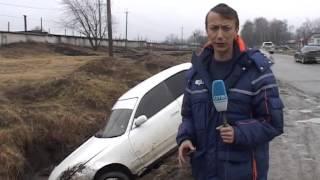 На скользкой дороге автомобиль вылетел в кювет в посёлке Заводской thumbnail