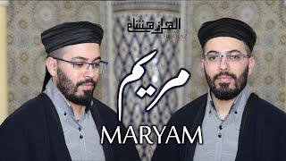 هشام الهراز سورة مريم المصحف المرتل elherraz hicham surah MARYAM
