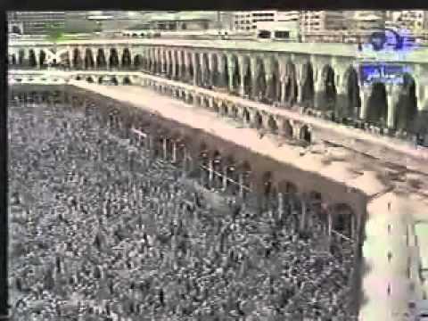 Takbir de l'aîd en direct de la mecque Allahou akbar