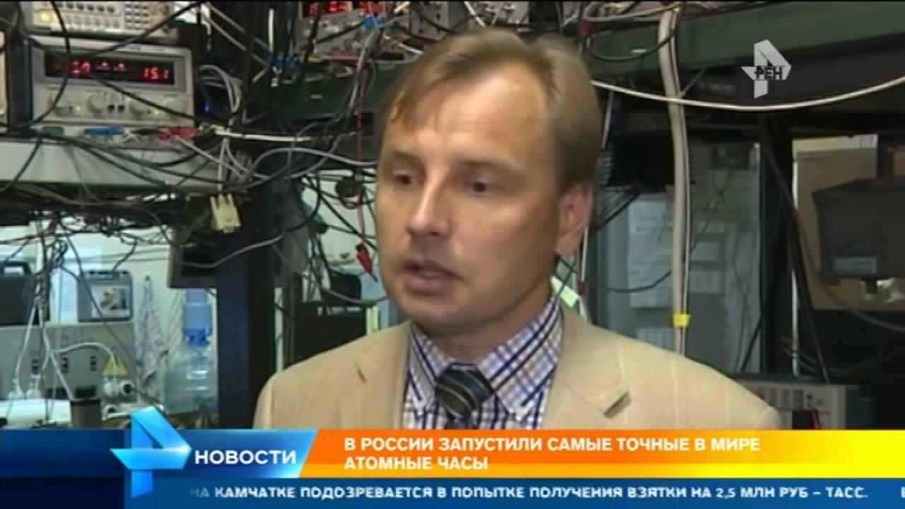 70eb4305 Российские ученые создали самые точные в мире атомные часы | Hi-News.ru