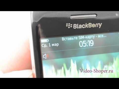 Обзор телефона BlackBerry Bold 9790