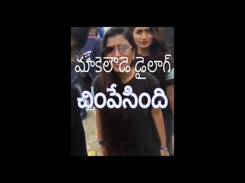 Arjun reddy dialogue by college girl.