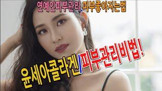 여성건강기능식품-천수애진(후기.가격.효과)▶여배우 윤세…