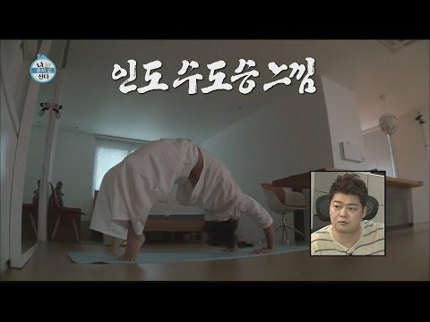 [I Live Alone] 나 혼자 산다 - Jang Woo-hyuk, Yoga and meditation in the morning 20160715