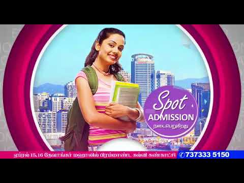 Ooty RMN TV Education Expo - 2018