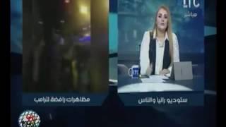 رانيا ياسين تنفعل على فريق اعداد برنامجها على الهواء: مش عارفة أركز