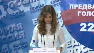 Смотреть видео Предварительное голосование: дебаты. Санкт-Петербург. 30.04.16 (15:00) онлайн