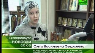 В столице Урала проходит акция ''Подари детям праздник''
