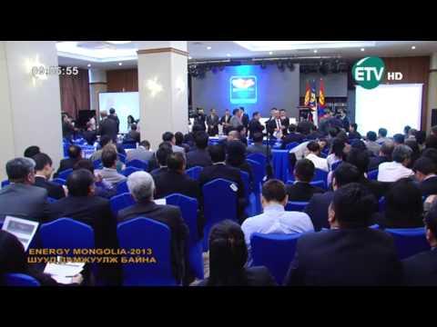 Energy Mongolia 2013