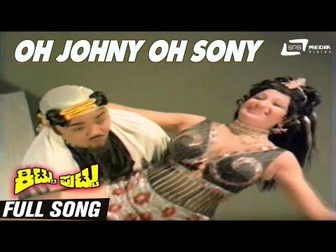 Oh Johny Oh Sony | Sung By: SPB | Kittu Puttu | Kannada Full HD Video Song