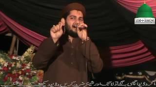 khush bakht hain wo insan by |Hafiz Rehan Rouf Rofi Sahab