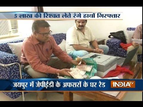 एसीबी ने जेपीईडी अधिकारी को गिरफ्तार किया, राजस्थान में रिश्वत लेते पकड़ा