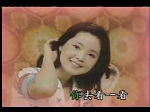 爱拼才会赢 Ai Piah Jia Eh Yiah - with phonetic Hokkien ...